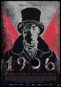 1906_poster_web