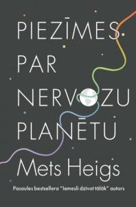 300x0_piezimes_par_nervozu_planetu_vaks